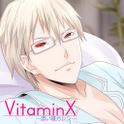 VitaminX-添い寝カレシ- 真壁翼編のゲーム・声優情報