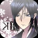 K クロ 添い寝アプリ -テレビアニメ K 夜刀神狗朗-のゲーム・声優情報