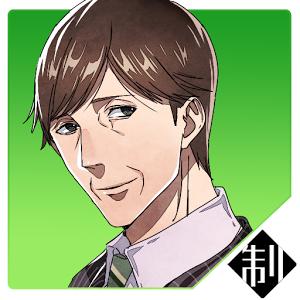 【ボイス付目覚し】制服の王子様(オジサマ)目覚まし佐伯verのゲーム・声優情報
