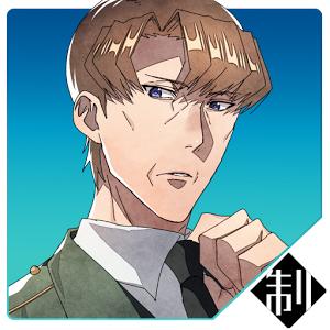 制服の王子様(オジサマ)目覚ましジェイムズverのゲーム・声優情報