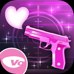 恋人は公安刑事のゲーム・声優情報