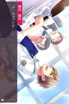 Starry☆Sky~in Spring~ iPhone移植版