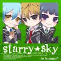 Starry☆Sky~in Summer~ iPhone移植版のゲーム・声優情報