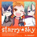 Starry☆Sky~in Autumn~ iPhone移植版のゲーム・声優情報