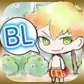 おとぎ話BL計画のゲーム・声優情報