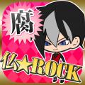 仏ロック-腐女子向け放置ゲーム-のゲーム・声優情報