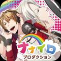 ナナイロ☆プロダクションのゲーム・声優情報